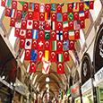 Tres Mares de Turquía