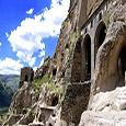 Paquetes a Armenia