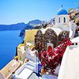 Paquetes a Grecia