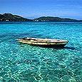 Vacaciones en San Andrés